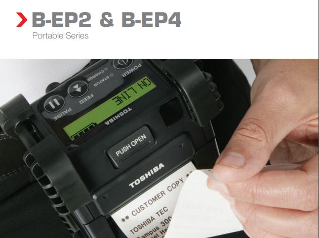 Máy in mã vạch mini B-EP4D #2