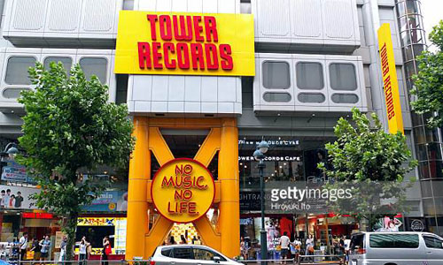 Hệ thống kiểm kê kho tại Tower Records