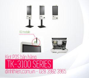 Kiosk Kiot ki ốt POS bán hàng Posiflex TK 3100