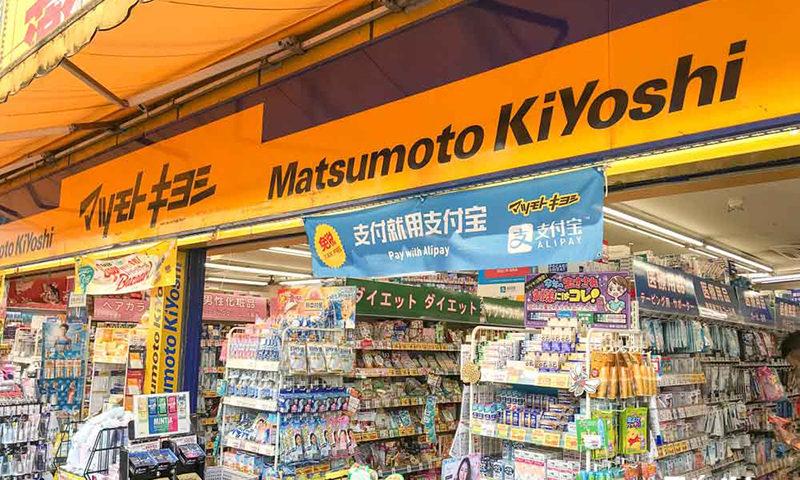 Cửa hàng Matsumoto Kiyoshi tại VIệt Nam đầu tiên