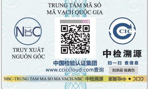 Trung tâm Mã số mã vạch Quốc gia hỗ trợ tem truy xuất nguồn gốc cho doanh nghiệp xuất khẩu nông sản sang Trung Quốc